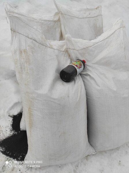 """Mišiniys gerbuvio tvarkymui, medžių ar krūmų sodinimui 500 litrų + 1 l. """"AugiMAX"""" skystos trąšos dovanų vienam užsakymui"""